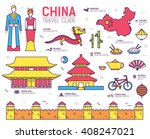 country china travel vacation... | Shutterstock .eps vector #408247021