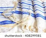 Prayer Shawl   Tallit  Jewish...