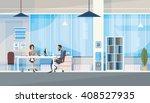 Office Business People | Shutterstock vector #408527935