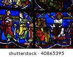 france  cathedral of bourges ... | Shutterstock . vector #40865395
