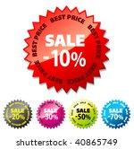 promo sale stickers. vector. | Shutterstock .eps vector #40865749