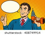 male drill tool | Shutterstock .eps vector #408749914