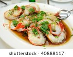 chinese cuisine   steamed... | Shutterstock . vector #40888117