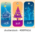set of cute christmas price tags   Shutterstock .eps vector #40899616