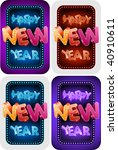 "vector 3d ""happy new year""... 