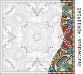 unique coloring book square... | Shutterstock . vector #409119265