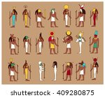 Set Of 21 Ancient Male And...
