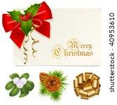 christmas card | Shutterstock .eps vector #40953610