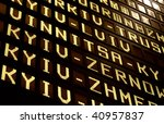 railway station timetable | Shutterstock . vector #40957837