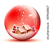 vector christmas background | Shutterstock .eps vector #40960867