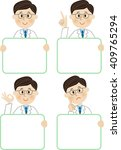 man  white robe health care... | Shutterstock . vector #409765294