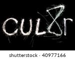 cul8r  see you later ... | Shutterstock . vector #40977166