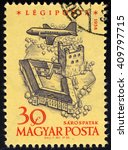 Small photo of SINGAPORE â?? APRIL 23, 2016: A stamp printed by Hungary to commemorate 40th Anniversary of Hungarian Airpost Stamps shows Castle of Sarospatak, circa 1958