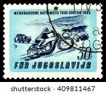 stavropol  russia   march 30 ...   Shutterstock . vector #409811467