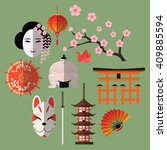 Vector Set Of Japanese Flat...