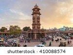 Jodhpur  India   March 7  2016  ...
