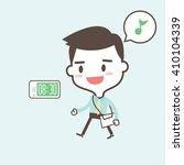 vector design character...   Shutterstock .eps vector #410104339