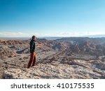 luna vall in san pedro de...   Shutterstock . vector #410175535