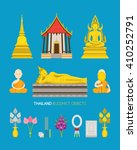 thailand buddhist objects set ... | Shutterstock .eps vector #410252791