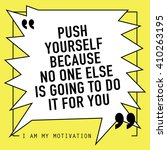push yourself because no one...   Shutterstock .eps vector #410263195