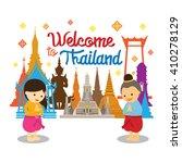 kids sawasdee and welcome to... | Shutterstock .eps vector #410278129