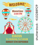 poster circus is coming to town | Shutterstock .eps vector #410288929