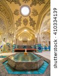 Small photo of Kashan, Iran - December 9, 2015: Sultan Amir Ahmad historic bath, Kashan, Iran