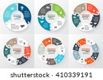 vector circle arrows numbers 1  ... | Shutterstock .eps vector #410339191