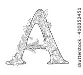 adult coloring pages letter a | Alphabet Letter A Colorful Free Stock Photo - Public ...