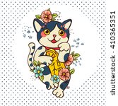 happy japanese folklore cat... | Shutterstock .eps vector #410365351