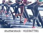 faster and stronger. side view... | Shutterstock . vector #410367781