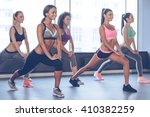 stretching after great workout. ... | Shutterstock . vector #410382259