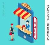 online mobile shop store sale...