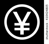yen  japanese  chinese  yuan ... | Shutterstock .eps vector #410424805
