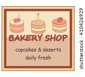 bakery shop banner | Shutterstock .eps vector #410426929
