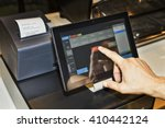 pos terminal in coffee cafe... | Shutterstock . vector #410442124