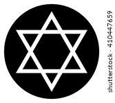 star of david coin circle icon... | Shutterstock .eps vector #410447659