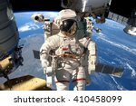 international space station and ... | Shutterstock . vector #410458099