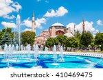 Hagia Sophia  Ayasofya  Museum...