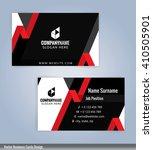 modern business card template ...   Shutterstock .eps vector #410505901