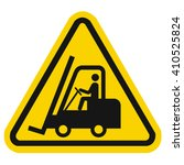 fork lift trucks sign | Shutterstock .eps vector #410525824