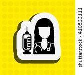 health professional design  | Shutterstock .eps vector #410533111