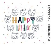 "funny ""happy birthday"" card... 