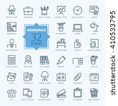 outline web icon set   office... | Shutterstock .eps vector #410533795