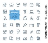 outline web icon set   office... | Shutterstock .eps vector #410533801
