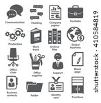 business office icons | Shutterstock . vector #410584819