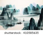 Chinese Landscape Watercolor...