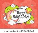 elegant creative greeting card... | Shutterstock .eps vector #410638264