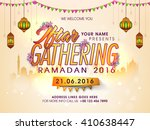 creative invitation card design ... | Shutterstock .eps vector #410638447