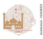 creative different islamic... | Shutterstock .eps vector #410638525